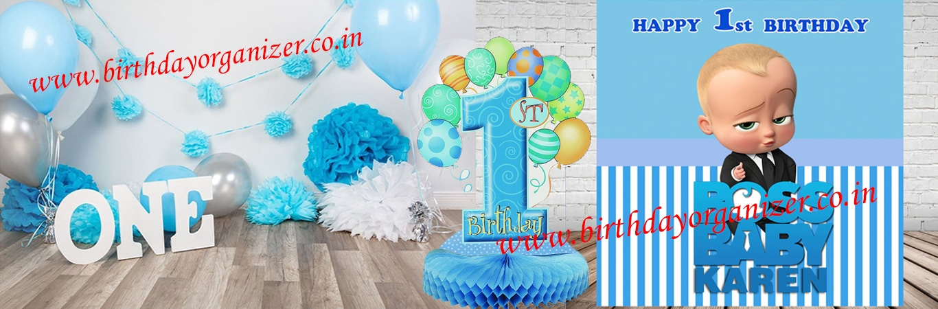boy's first birthday party decoration